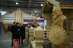 На выставке «Деревянное домостроение/Holzhaus» проходила конкурсная программа, участники которой (посетители и экспоненты) были призваны к развитию профессионального деревянного зодчества