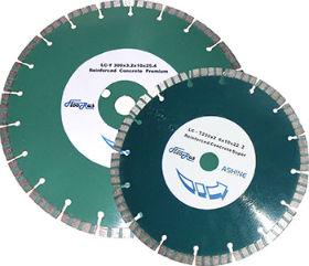 диски для болгарки отрезные для гранита