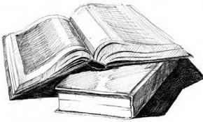 Термины и понятия