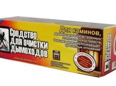 Химические средства для чистки дымохода требования пожарной безопасности для дымоходов для газовых котлов