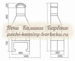 Барбекю 2