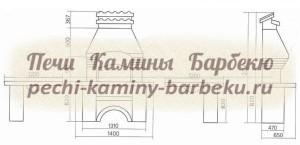 Барбекю 9