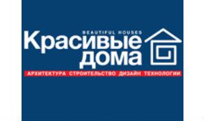 «Красивые Дома»
